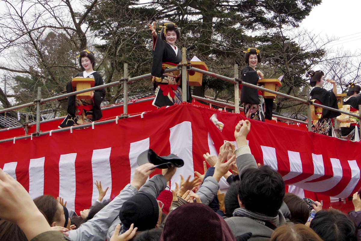 Lễ hội Setsubun (lập xuân) Nhật Bản