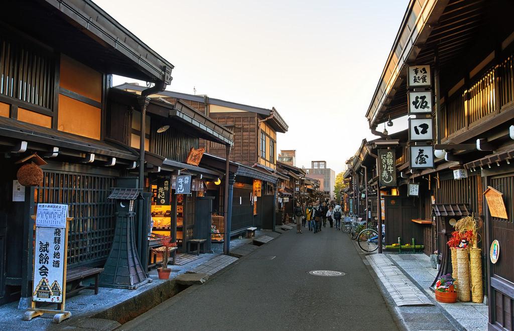 Con đường San-machi Suji