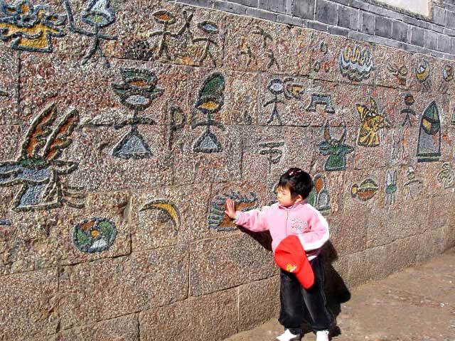 Lệ Giang sở hữu một nền văn hóa đa dạng, nhiều màu sắc