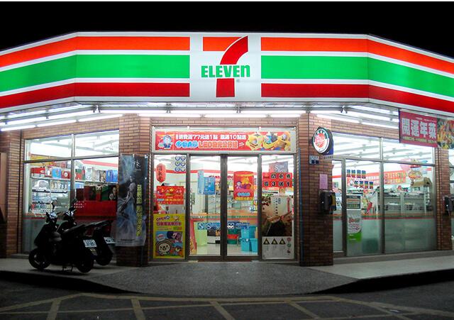 Mật độ các cửa hàng tiện lợi ở Đài Loan khá dày đặc