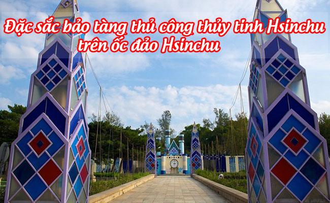 Bảo tàng Thủ công Thủy tinh Hsinchu