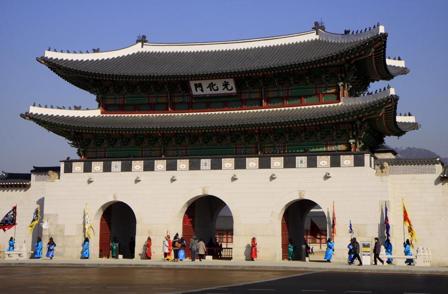 Cổng Quảng Hòa