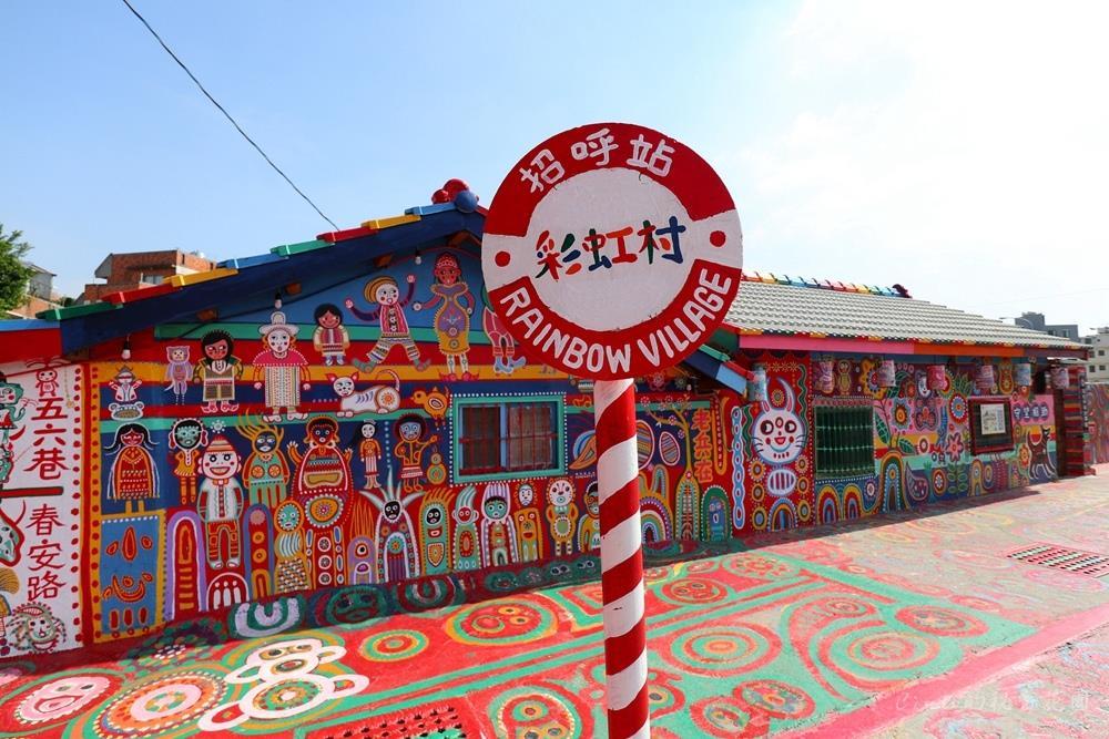 làng Cai Hong Juan