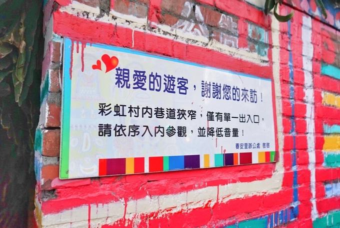 Cai Hong Juan - Ngôi làng cầu vồng