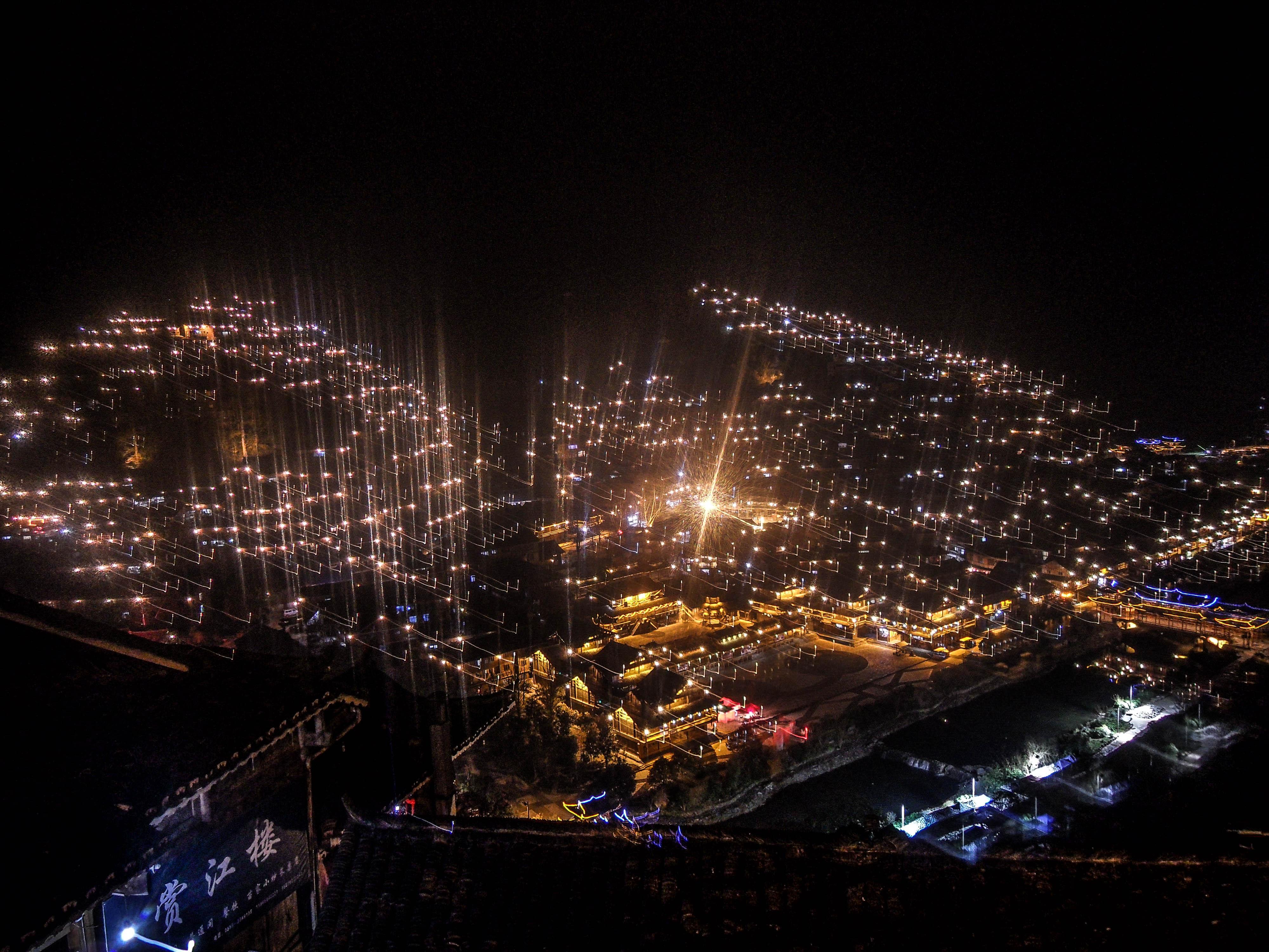 Toàn cảnh làng Miêu, Tây Giang vào ban đêm
