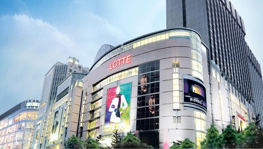 Khu mua sắm miễn thuế Lotte