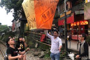 Thả đèn lồng chào đón năm mới 2020 khi đi du lịch Đài Loan