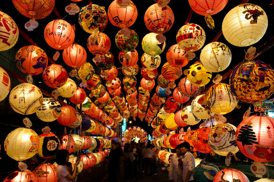lễ hội đèn lồng của Đài Loan