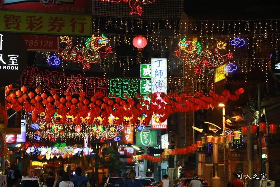 Lễ hội đèn lồng Đài Loan
