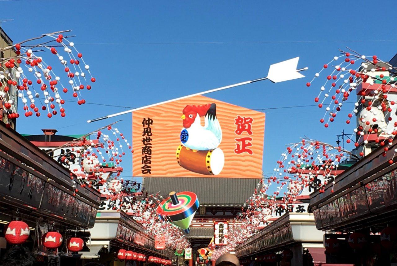 Đợt mua sắm giá rẻ ở Nhật Bản