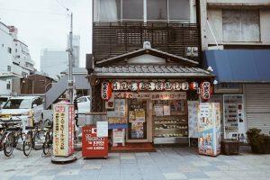 Khám phá du lịch Nhật Bản tự túc Osaka –  Kyoto – Tokyo – Yokohama (phần 1)
