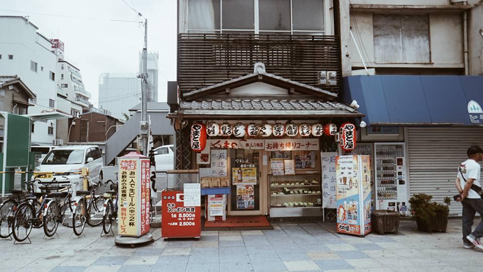 Nước Nhật - Đất nước mặt trời mọc