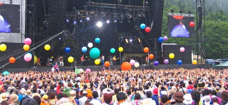 lễ hội Đại nhạc hội Fuji Rock