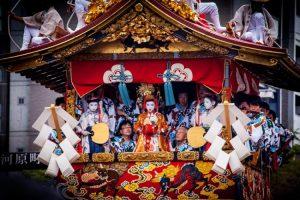 Cảm nhận niềm vui từ lễ hội hè trong chuyến du lịch Nhật Bản