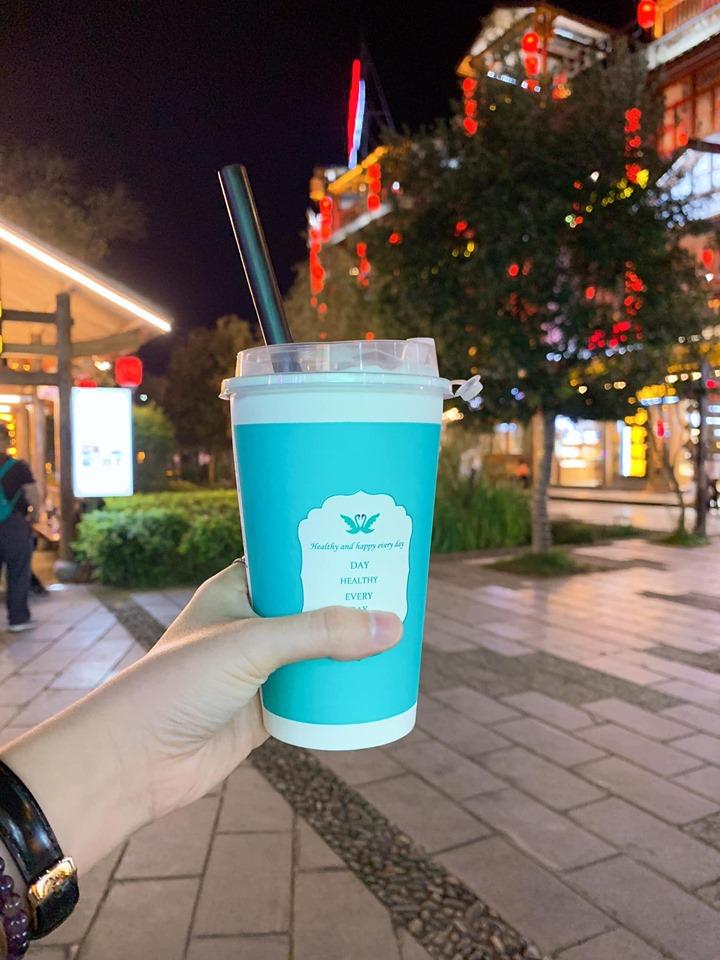 Trà sữa ở phố Xibu