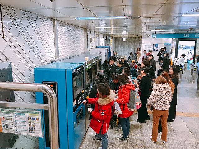 Các máy bán vé tàu điện ngầm tự động