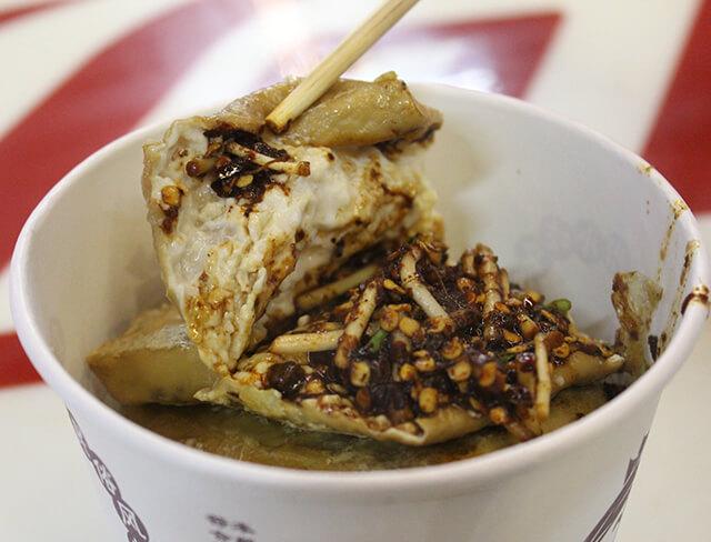 Món đậu phụ tình yêu nổi tiếng ở Quý Châu