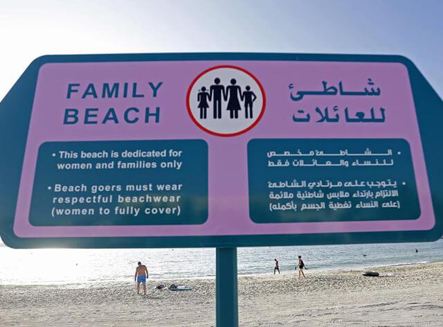 Nhiều bãi biển ở Dubai còn quy định về trang phục đi biển kín đáo