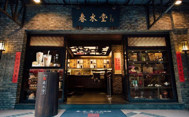 Chun Shui Tang, Đài Loan
