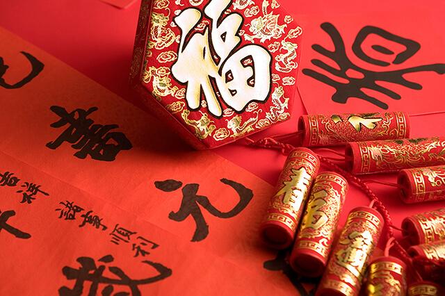 Trong dịp tết Nguyên Đán, người dân xứ Đài sẽ trang hoàng nhà cửa bằng giấy dán tường đỏ, các loại câu đối may mắn