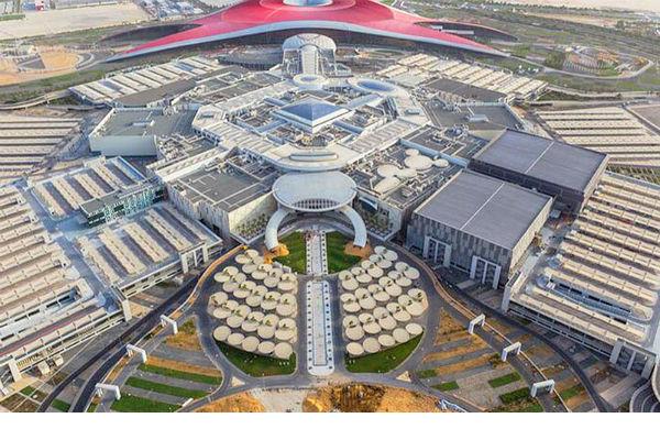 khu trung tâm thương mại Yas Mall