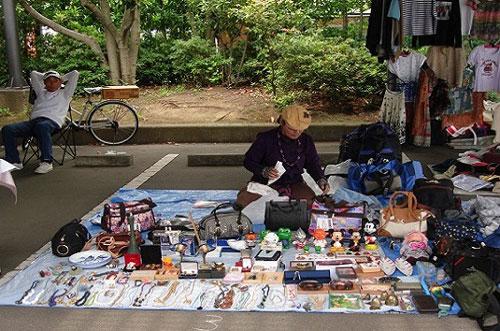 Chợ O-i Keibaijo