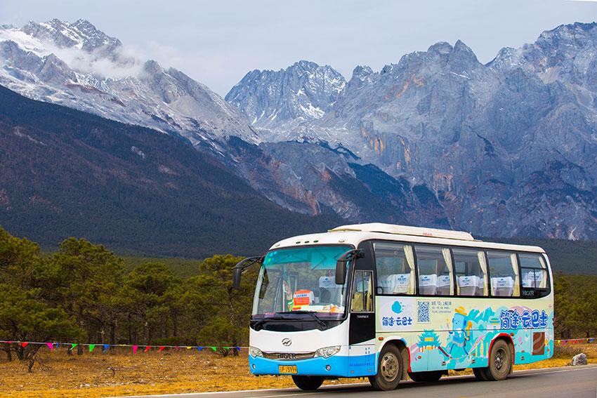 Đi du lịch Lịch Lệ Giang bằng phương tiện gì?