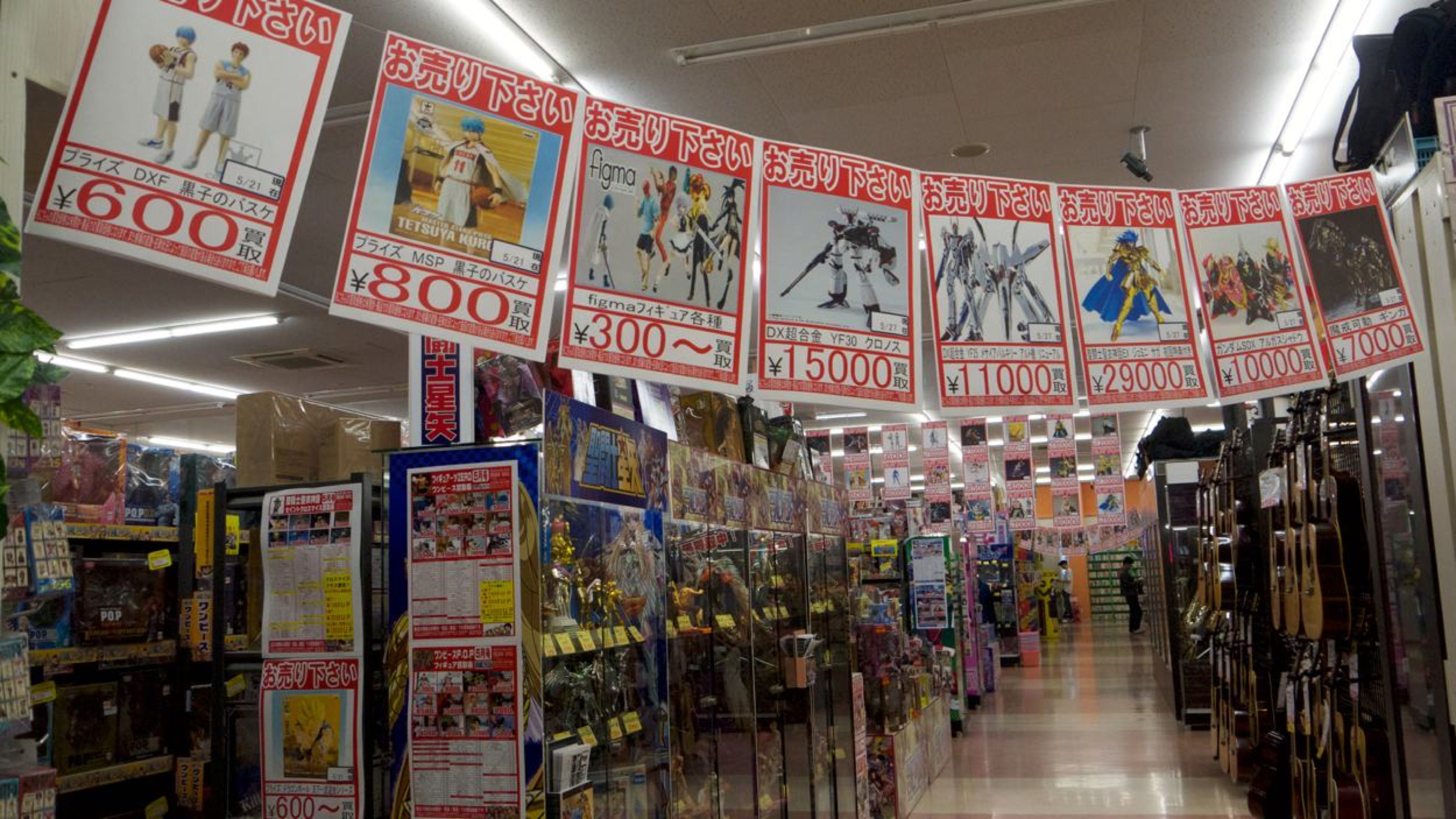 Cửa hàng Manga Souke