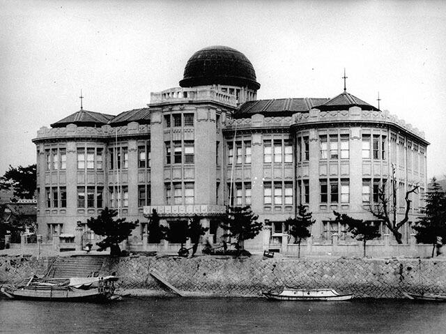 Hình ảnh tư liệu của Genbaku Dome trước khi bị bom nguyên tử phá hoại vào ngày 6/8/1945