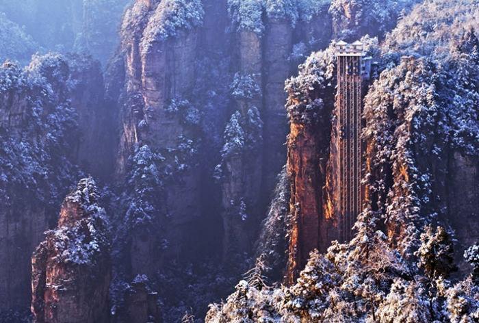 Vũ Lăng Nguyên Trung Quốc