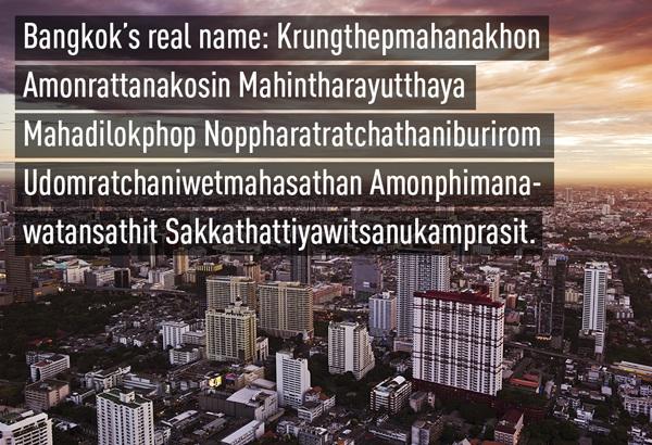 Tên gọi Bangkok, Thái Lan