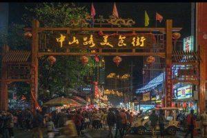 Du lịch Quý Châu để thưởng thức món ngon ở phố ẩm thực Trung Sơn