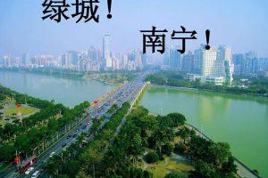 Vẻ đẹp Nam Ninh không thể bỏ qua khi đi du lịch Trung Quốc