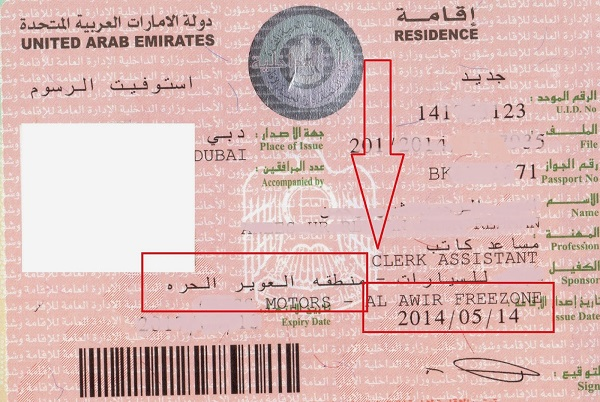 Những loại giấy tờ bạn cần để xin visa Dubai
