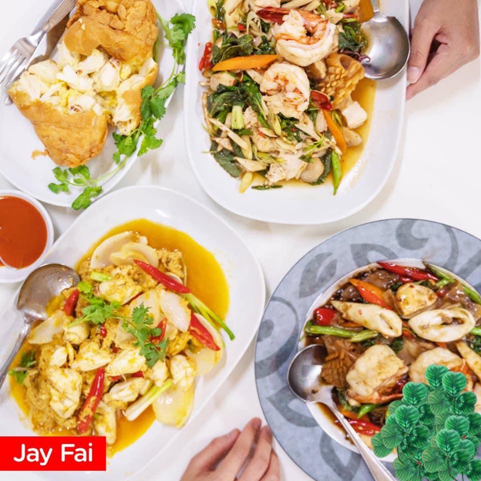 Đặc sản của Jay Fai
