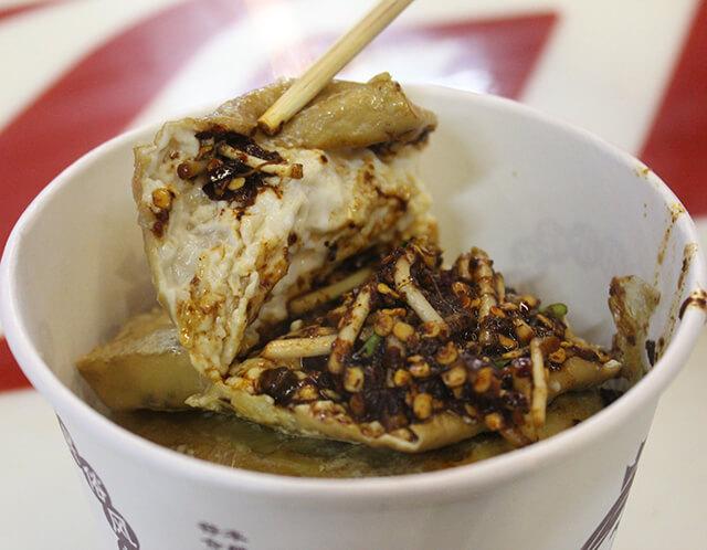 Món đậu phụ tình nhân là một đặc sản phải nếm tại Quý Châu, Trung Quốc