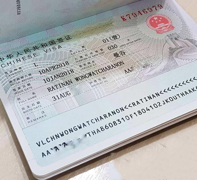 Visa du lịch Trung Quốc là Visa loại L có giá khoảng 60USD