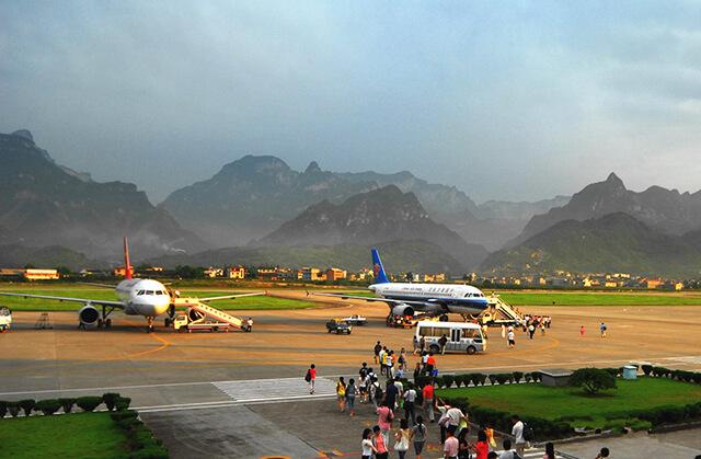 Sân bay Hà Hoa ở Trương Gia Giới