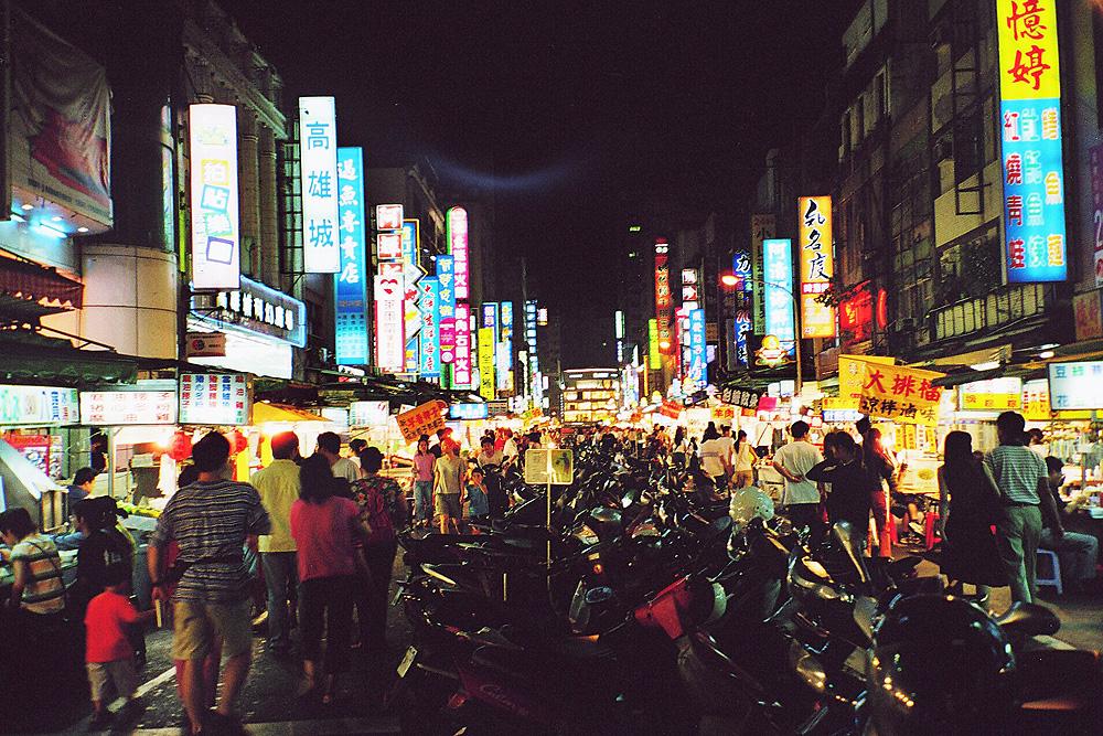 Chợ đêm Sinsing (chợ đêm Nanhua)