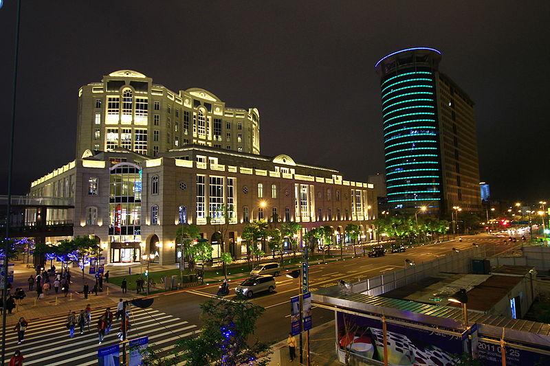 Thành phố Đài Bắc Đài Loan