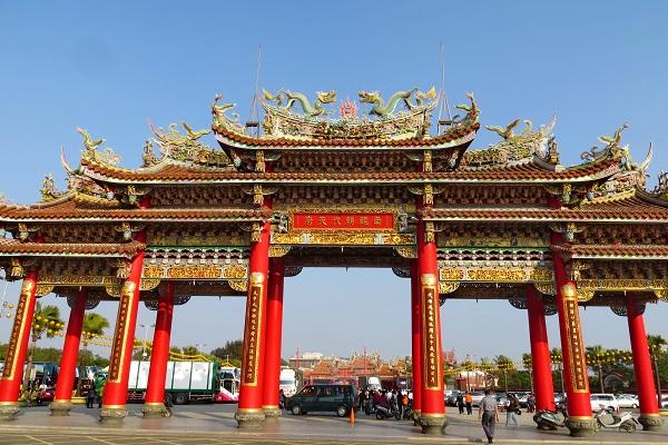 Đền Nankushen
