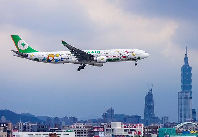 Vé máy bay khứ hồi Hà Nội - Đài Bắc có giá từ 3000000VND