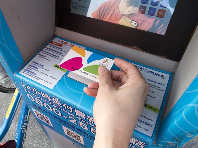 Thẻ Easy Carde giúp bạn tiết kiệm chi phí đi lại ở Đài Loan
