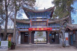 Những điều bạn cần biết về Lệ Giang-Shangrila, Trung Quốc?