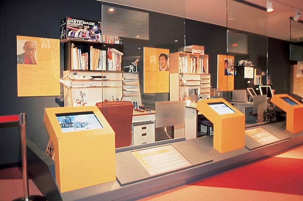Bảo tàng phim hoạt hình Suginami, Tokyo