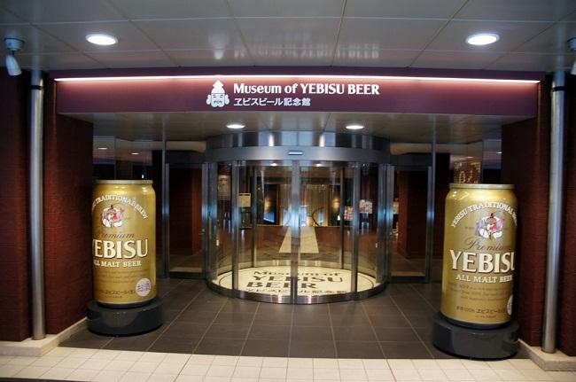 Bảo tàng bia Yebisu, Tokyo