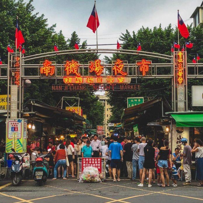 Chợ đêm Nanjijiang