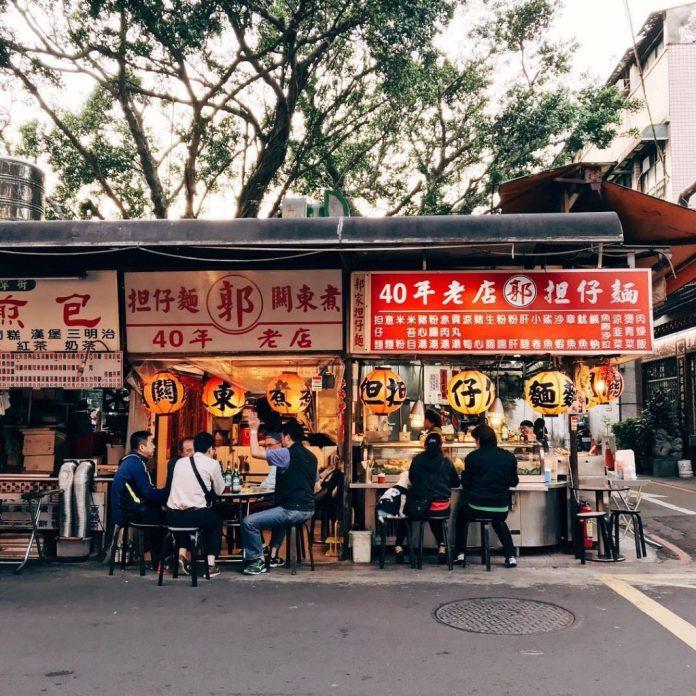 Chợ đêm Liêu Ninh