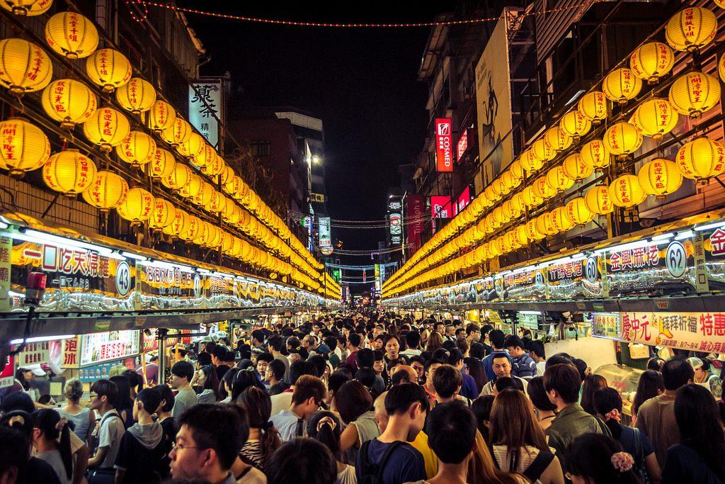 Chợ đêm Miêu Khấu