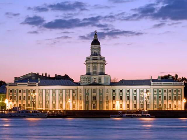Đêm trắng tại bảo tàng Kunstkamera, thành phố Saint Petersburg, Nga